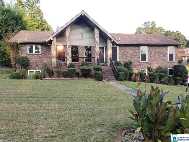 2011 Suburban Cir, Birmingham, AL 35214 (MLS #895923) :: Bentley Drozdowicz Group