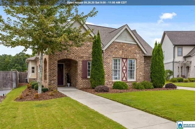 1469 Oxford Manor Cir, Birmingham, AL 35242 (MLS #895955) :: Gusty Gulas Group