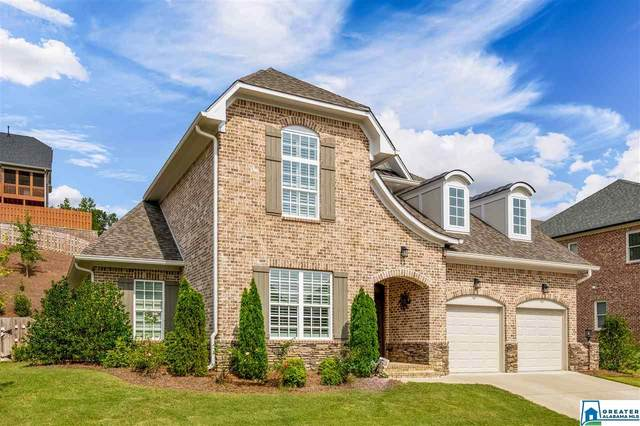 4860 Heritage Hills Way, Vestavia Hills, AL 35242 (MLS #896064) :: Howard Whatley