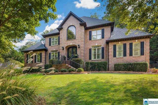 3473 Tanglecreek Estates Dr, Vestavia Hills, AL 35243 (MLS #896106) :: Howard Whatley