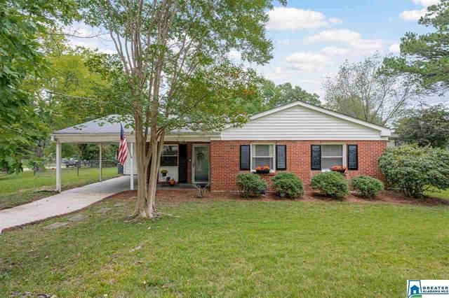 2136 Chapel Hill Rd, Hoover, AL 35216 (MLS #896165) :: Sargent McDonald Team