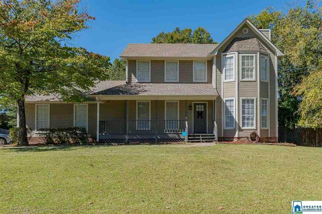 5254 Briarwood Cir, Pinson, AL 35126 (MLS #896420) :: Bailey Real Estate Group