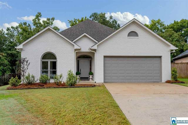 1217 Ivy Brook Cir, Homewood, AL 35209 (MLS #896469) :: Bentley Drozdowicz Group
