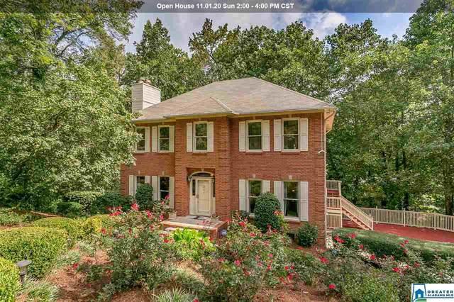 207 Alpine Cir, Vestavia Hills, AL 35216 (MLS #896673) :: Bailey Real Estate Group