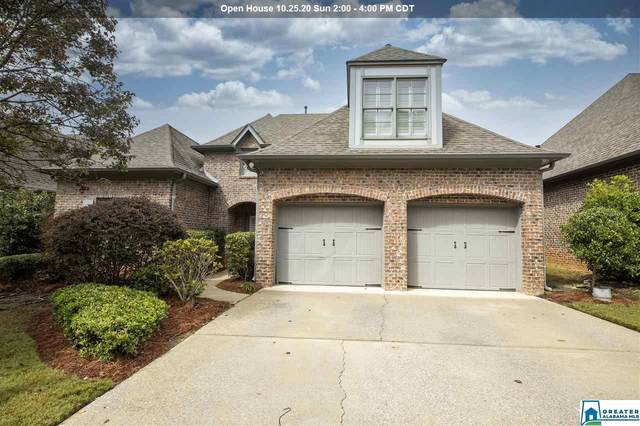 4034 Highland Ridge Rd, Hoover, AL 35242 (MLS #896705) :: LocAL Realty