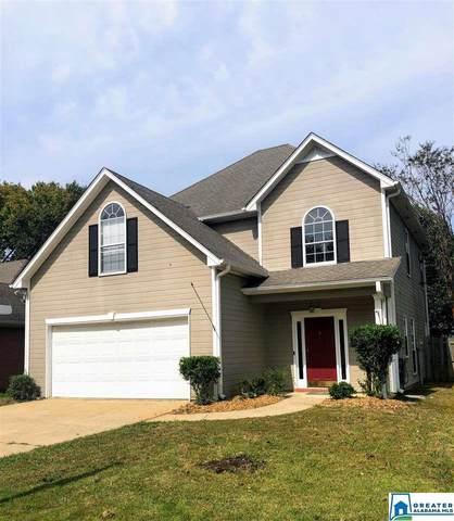 1608 Amberley Woods Ln, Helena, AL 35080 (MLS #896786) :: Bailey Real Estate Group