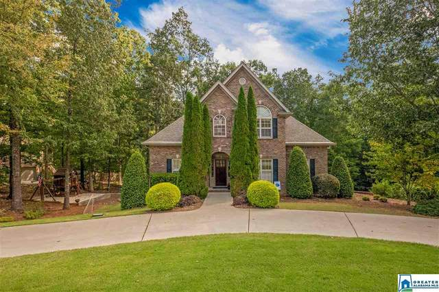 7545 Surrey Ln, Trussville, AL 35173 (MLS #896805) :: Bentley Drozdowicz Group