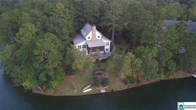 160 Azalea Dr, Wedowee, AL 36278 (MLS #896897) :: LocAL Realty
