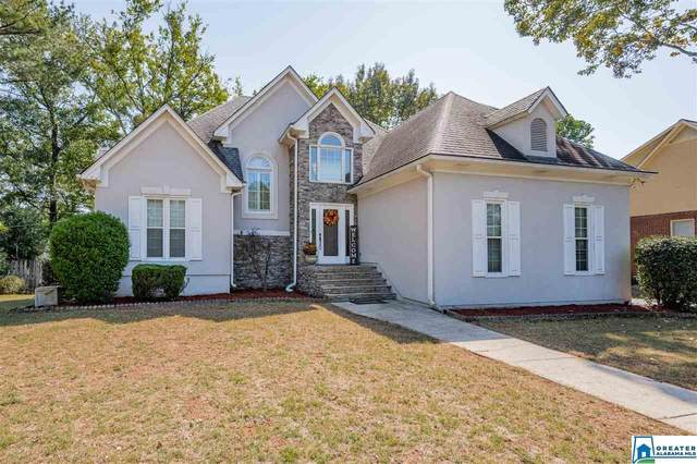 4037 S Shades Crest Rd, Hoover, AL 35244 (MLS #897198) :: Howard Whatley