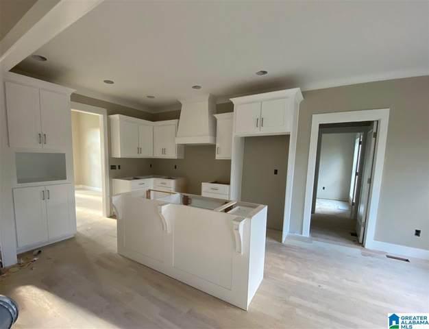 525 Olde Sardis Trl, Gardendale, AL 35071 (MLS #897271) :: Lux Home Group