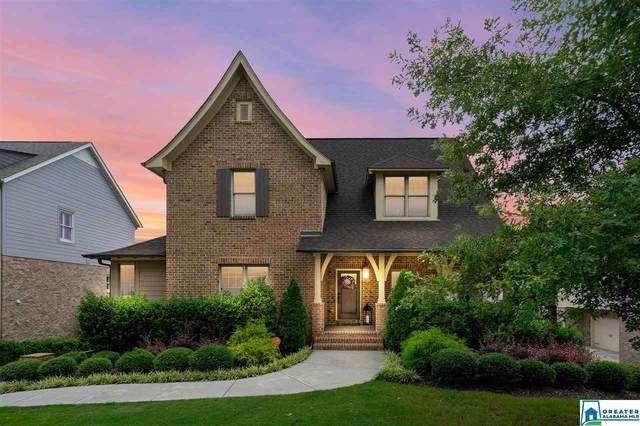 4968 Provence Cir, Vestavia Hills, AL 35242 (MLS #897405) :: Bailey Real Estate Group