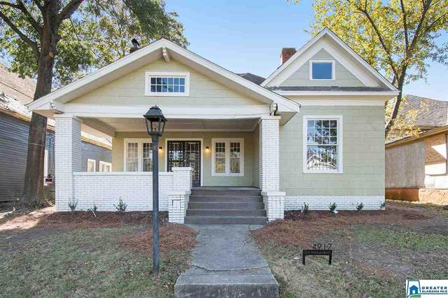 4917 2ND AVE N, Birmingham, AL 35212 (MLS #897580) :: Josh Vernon Group
