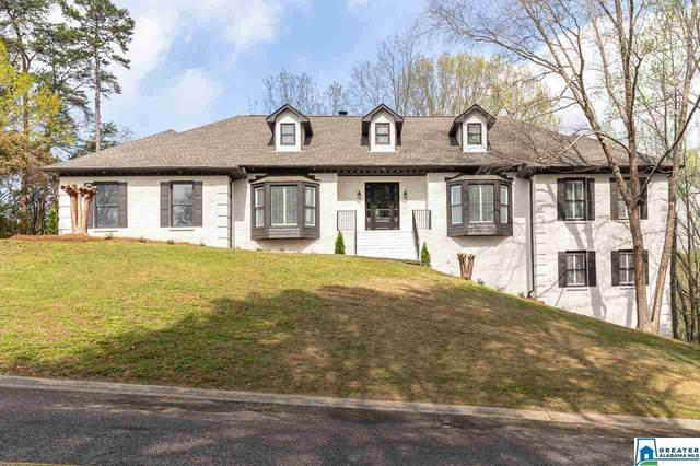 1209 Branchwater Ln, Vestavia Hills, AL 35216 (MLS #897615) :: Josh Vernon Group