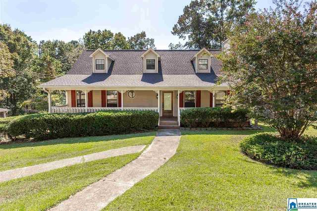 116 Cooper Ave, Trussville, AL 35173 (MLS #897983) :: Howard Whatley