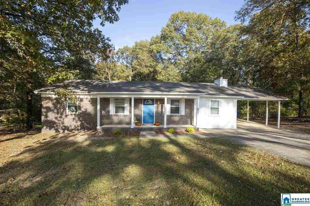 112 Little Creek Cir, Chelsea, AL 35043 (MLS #897984) :: Josh Vernon Group