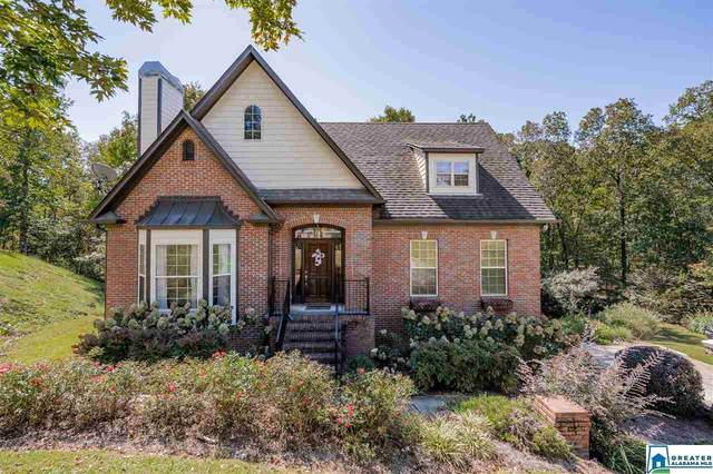 214 Timber Ridge Cir, Alabaster, AL 35007 (MLS #898080) :: Lux Home Group
