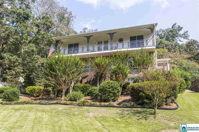3407 Stoneleigh Dr, Vestavia Hills, AL 35223 (MLS #898179) :: LocAL Realty