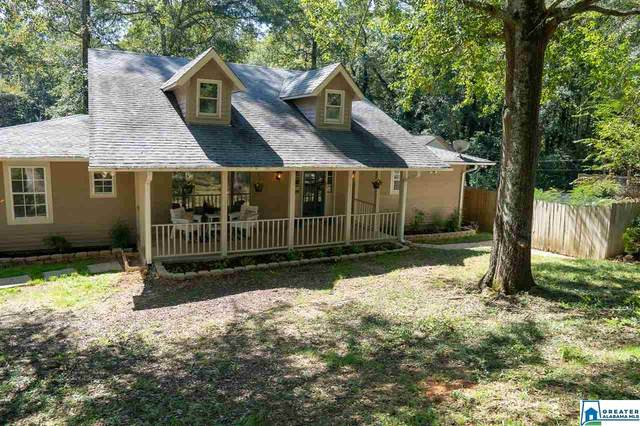 5245 Whippoorwill Rd, Irondale, AL 35210 (MLS #898278) :: Sargent McDonald Team