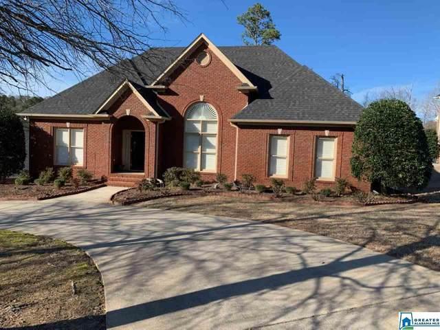 3439 Fairway Dr, Trussville, AL 35173 (MLS #898316) :: LocAL Realty