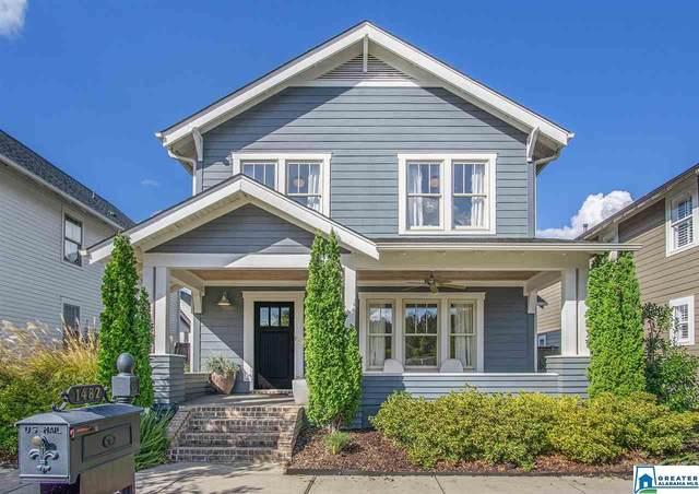 1482 Sawyer Run, Hoover, AL 35226 (MLS #898547) :: Bailey Real Estate Group