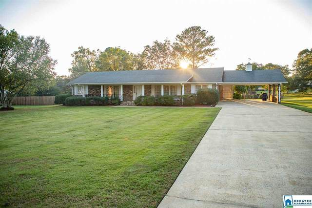 1011 Dellwood Dr, Talladega, AL 35160 (MLS #898721) :: Gusty Gulas Group