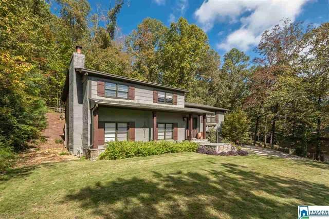 2533 Altadena Forest Cir, Vestavia Hills, AL 35243 (MLS #898808) :: Josh Vernon Group