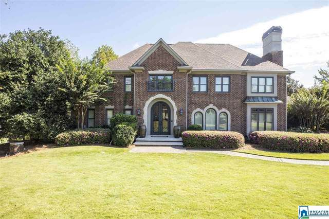 7719 Kenmore Pl, Vestavia Hills, AL 35242 (MLS #898915) :: Bailey Real Estate Group