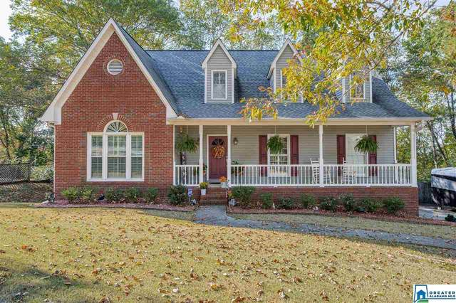 6242 Whippoorwill Dr, Pinson, AL 35126 (MLS #898943) :: Bailey Real Estate Group