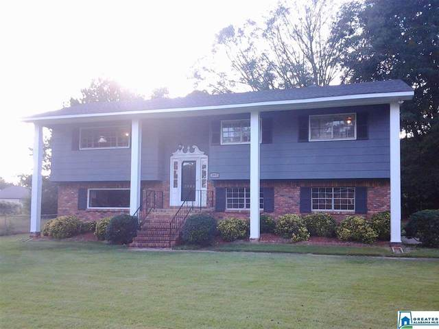 2003 Phillips Cir, Leeds, AL 35094 (MLS #899013) :: LocAL Realty
