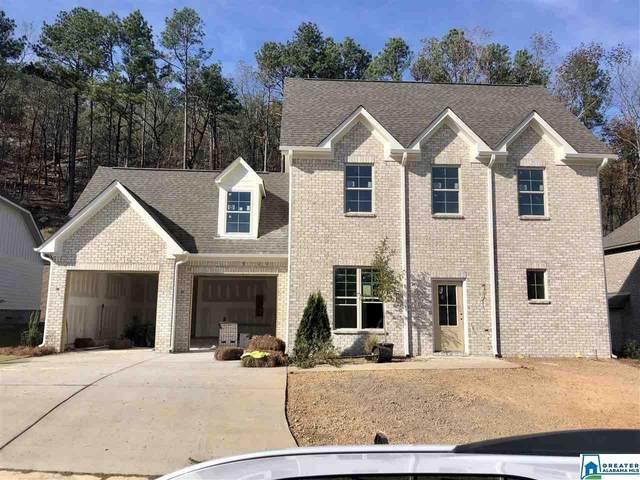 229 Kinross Cir, Pelham, AL 35124 (MLS #899112) :: Bailey Real Estate Group