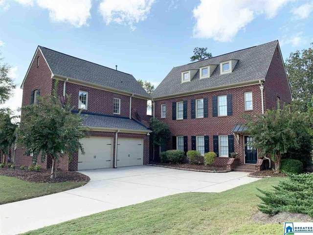 2350 Freestone Ridge Cove, Hoover, AL 35226 (MLS #899117) :: LIST Birmingham