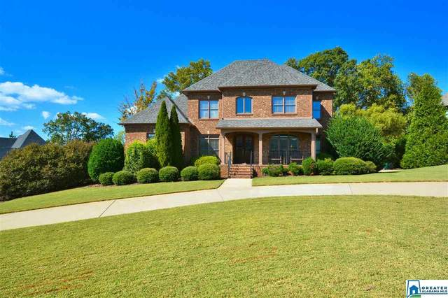 5575 Double Oak Ln, Birmingham, AL 35242 (MLS #899173) :: LIST Birmingham
