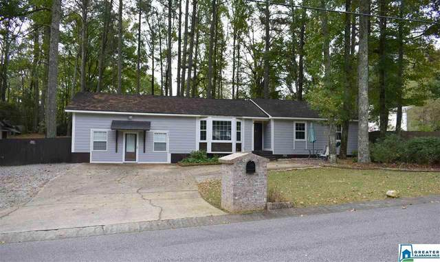 2501 Galloway Dr, Birmingham, AL 35235 (MLS #899183) :: Bentley Drozdowicz Group