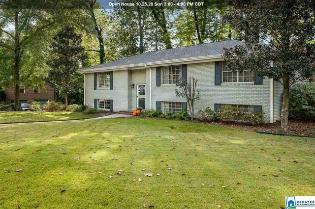 1809 Forest Haven Ln, Vestavia Hills, AL 35216 (MLS #899189) :: Josh Vernon Group