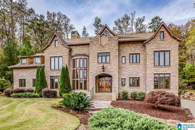5327 Greystone Way, Hoover, AL 35242 (MLS #899212) :: The Fred Smith Group | RealtySouth