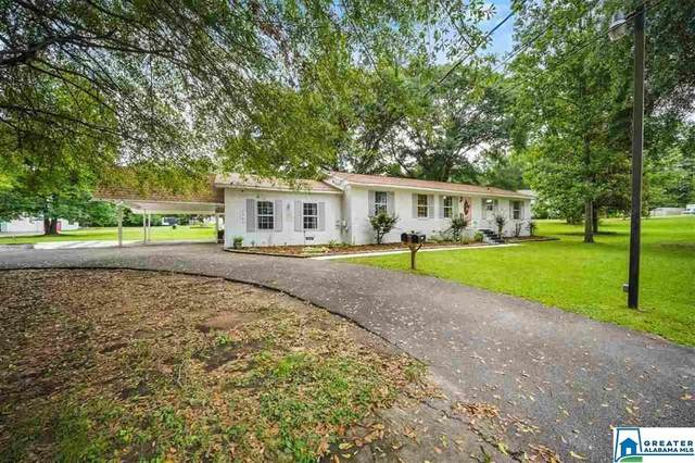 3303 Byars Rd, Moody, AL 35004 (MLS #899305) :: LocAL Realty