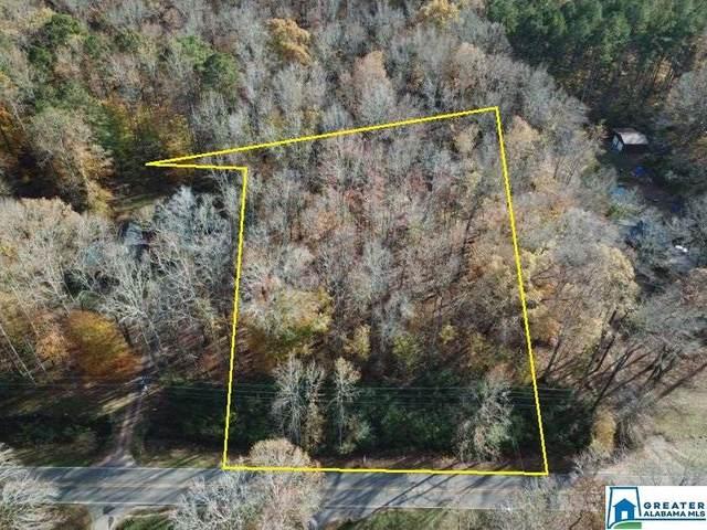 7519 Happy Hollow Rd 2.28 Acres, Trussville, AL 35173 (MLS #899509) :: LocAL Realty