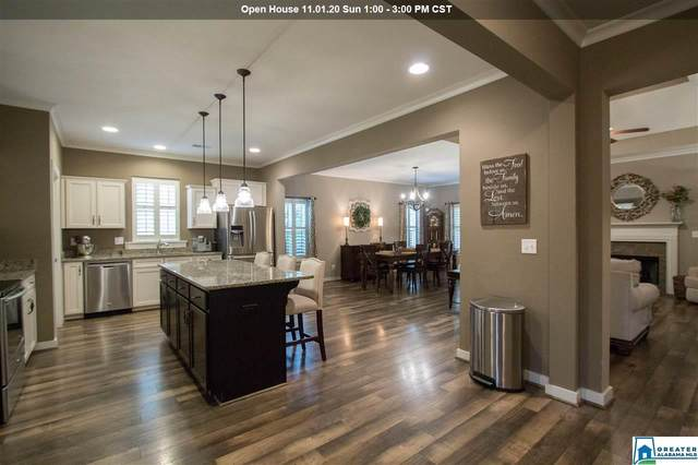 355 Appleford Rd, Helena, AL 35080 (MLS #899679) :: Bailey Real Estate Group
