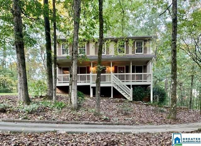 2586 Royal Way, Pelham, AL 35124 (MLS #899705) :: Gusty Gulas Group