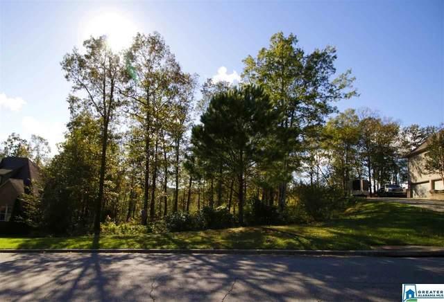 113 Crest Dr Lot 30, Sterrett, AL 35147 (MLS #899742) :: Bailey Real Estate Group
