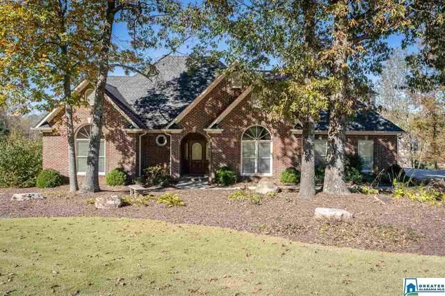 8000 Creekstone Cir, Pinson, AL 35126 (MLS #899931) :: Bailey Real Estate Group