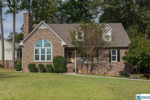 100 Roundabout Dr, Trussville, AL 35173 (MLS #900048) :: Gusty Gulas Group