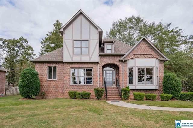 100 Indian Lake Cove, Pelham, AL 35124 (MLS #900290) :: Bailey Real Estate Group