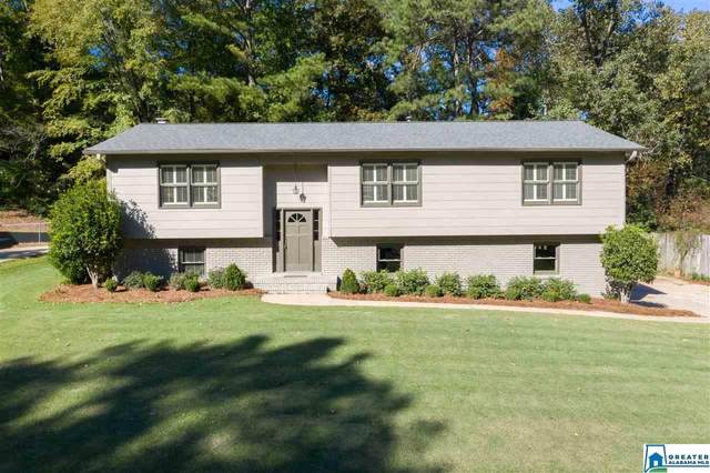 3254 Altaloma Dr, Vestavia Hills, AL 35216 (MLS #900346) :: LocAL Realty