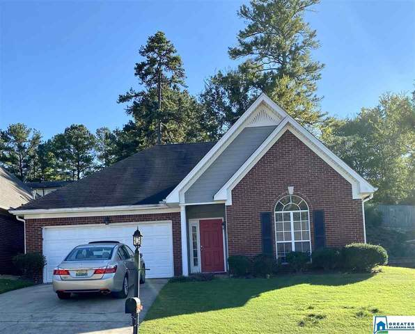 3197 Boxwood Dr, Hoover, AL 35216 (MLS #900488) :: LocAL Realty