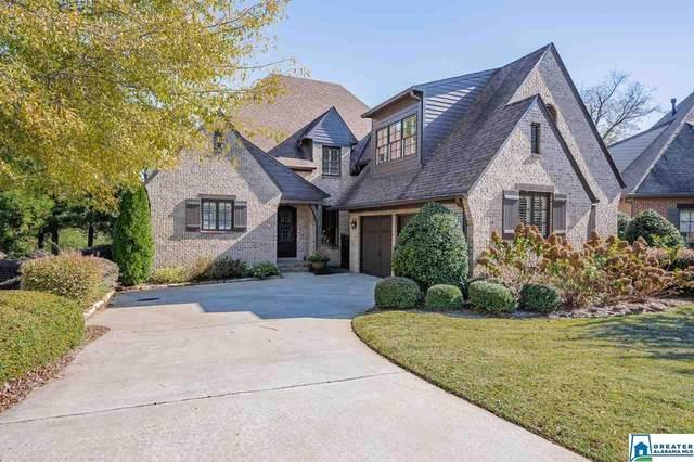 2226 Overlook Crest, Vestavia Hills, AL 35226 (MLS #900580) :: Lux Home Group