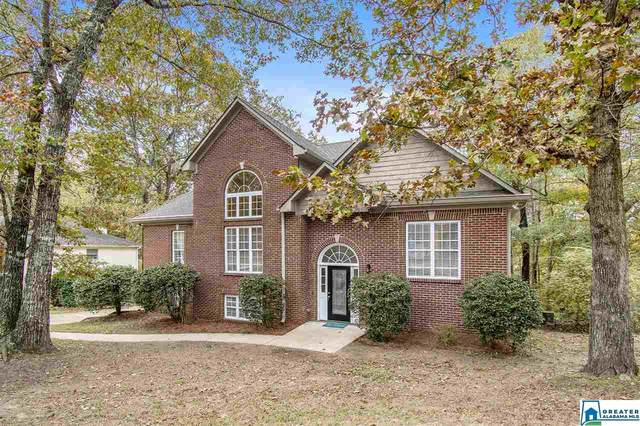 1025 Independence Dr, Alabaster, AL 35007 (MLS #900824) :: Gusty Gulas Group