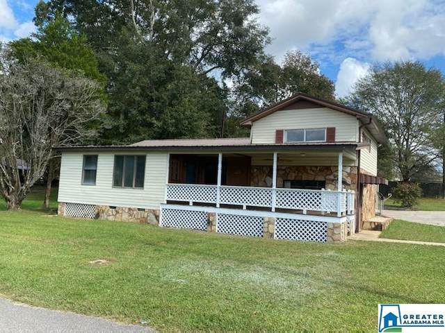 230 Ball Park Rd, Wilsonville, AL 35186 (MLS #901038) :: JWRE Powered by JPAR Coast & County