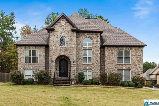 1301 W Grande View Ln, Alabaster, AL 35114 (MLS #901060) :: Sargent McDonald Team