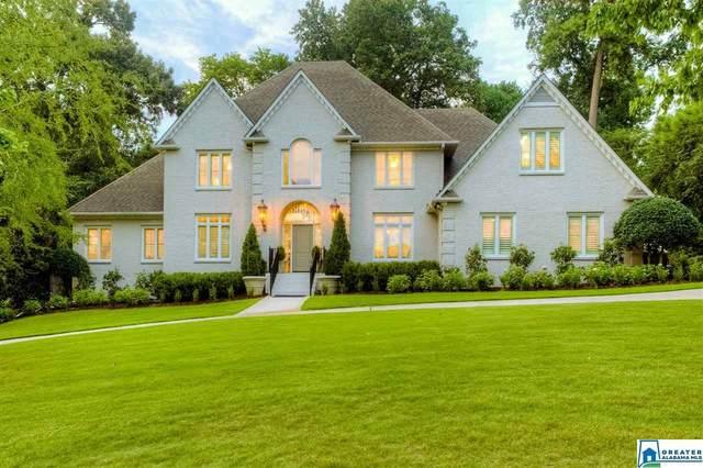 2114 Longleaf Trl, Vestavia Hills, AL 35243 (MLS #901400) :: Bentley Drozdowicz Group